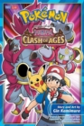Pokemon the Movie: Hoopa and the Clash of Ages - Book