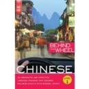 Behind the Wheel - Mandarin Chinese 1 - eAudiobook