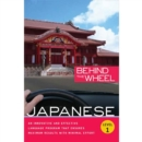 Behind the Wheel - Japanese 1 - eAudiobook