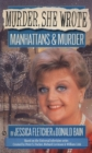 Murder, She Wrote: Manhattans & Murder - eBook