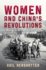 Women and China's Revolutions - eBook
