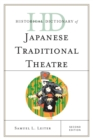 Historical Dictionary of Japanese Traditional Theatre - eBook