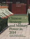 Chinese Strategy and Military Power in 2014 : Chinese, Japanese, Korean, Taiwanese and US Assessments - eBook
