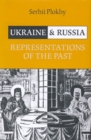 Ukraine and Russia : Representations of the Past - eBook