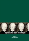 None Rethinking Kant : Volume 3 - eBook