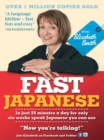 Fast Japanese with Elisabeth Smith (Coursebook) - eBook
