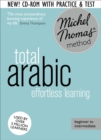Total Egyptian Arabic Course: Learn Egyptian Arabic with the Michel Thomas Method : Beginner Egyptian Arabic Audio Course - Book