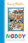 Noddy Classic Storybooks: Hurrah for Little Noddy : Book 2 - Book