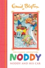 Noddy Classic Storybooks: Noddy and his Car : Book 3 - Book