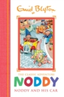Noddy and his Car : Book 3 - eBook