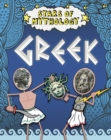 Stars of Mythology: Greek - Book
