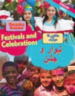 Dual Language Learners: Comparing Countries: Festivals and Celebrations (English/Urdu) - Book