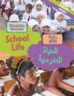 Dual Language Learners: Comparing Countries: School Life (English/Arabic) - Book