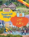 Dual Language Learners: Comparing Countries: Towns and Villages (English/Arabic) - Book