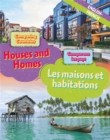Dual Language Learners: Comparing Countries: Houses and Homes (English/French) - Book