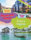 Dual Language Learners: Comparing Countries: Houses and Homes (English/Spanish) - Book