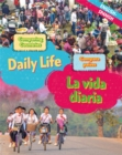 Dual Language Learners: Comparing Countries: Daily Life (English/Spanish) - Book