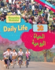 Dual Language Learners: Comparing Countries: Daily Life (English/Arabic) - Book