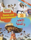Dual Language Learners: Comparing Countries: Games and Entertainment (English/Arabic) - Book