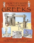 How They Made Things Work: Greeks - Book