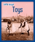 Info Buzz: History: Toys - Book