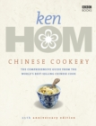 Chinese Cookery - eBook
