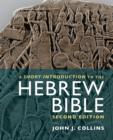 A Short Introduction to the Hebrew Bible - eBook