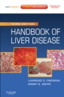 Handbook of Liver Disease E-Book - eBook