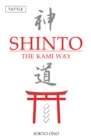 Shinto the Kami Way - eBook