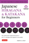 Japanese Hiragana & Katakana for Beginners : First Steps to Mastering the Japanese Writing System [Downloadable Content Included] - eBook