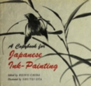 Copybook for Japanese Ink - eBook