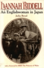 Hannah Riddell : An Englishwoman in Japan - eBook