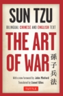 Sun Tzu's The Art of War : Bilingual Edition Complete Chinese and English Text - eBook