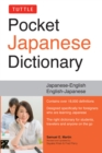 Tuttle Pocket Japanese Dictionary : Japanese-English English-Japanese Completely Revised and Updated Second Edition - eBook