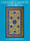 Chinese Carpets and Rugs - eBook
