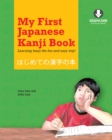 My First Japanese Kanji Book : Learning Kanji the fun and easy way!  [Downloadable MP3 Audio  Included] - eBook