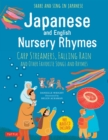 Japanese and English Nursery Rhymes : Carp Streamers, Falling Rain and Other Favorite Songs and Rhymes (Downloadable Audio of Rhymes in Japanese Included) - eBook