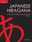 Japanese Hiragana : An Introductory Japanese Language Workbook - eBook