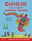 Chinese and English Nursery Rhymes : Share and Sing in Two Languages [Downloadable Audio Included] - eBook