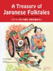 Treasury of Japanese Folktales : Bilingual English and Japanese Edition - eBook