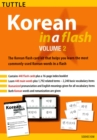 Korean in a Flash Kit Ebook Volume 2 - eBook