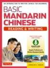 Basic Mandarin Chinese - Reading & Writing Textbook : An Introduction to Written Chinese for Beginners (DVD Included) - eBook