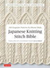 Japanese Knitting Stitch Bible : 260 Exquisite Patterns by Hitomi Shida - eBook