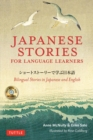 Japanese Stories for Language Learners : Bilingual Stories in Japanese and English (MP3 Downloadable Audio Included) - eBook