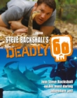 Steve Backshall's Deadly 60 - Book