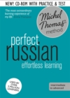Perfect Russian Intermediate  Course: Learn Russian with the Michel Thomas Method - Book