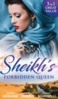 Sheikh's Forbidden Queen: Zarif's Convenient Queen / Gambling with the Crown (Heirs to the Throne of Kyr, Book 1) / More Precious than a Crown (Mills & Boon M&B) - eBook