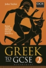 Greek to GCSE: Part 2 : for OCR GCSE Classical Greek (9-1) - Book