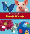 Hindi Words - eBook