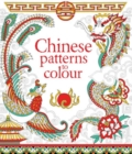 Chinese Patterns to Colour - Book